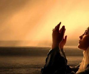 Çevir Gel Duası Nedir Ve Nasıl Yapılır?