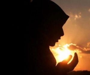 Resimle Aşık Etme Duası Nedir?