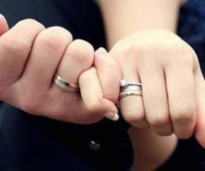 Evlilik Büyüsü Nasıl Bozulur?