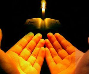 Sevdiğini Kendine Aşık Etme Duası