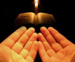 Ayetel Kürsi İle Yapılan Aşk Duası