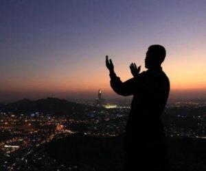 Sevdiğinin Seni Araması İçin Dua