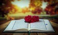 Döngel Duası Nedir Nasıl Yapılır