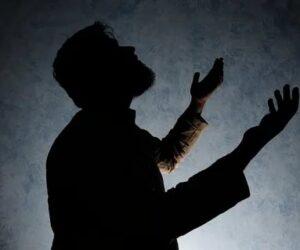 Dua Ederek Rahatlıyor Musunuz?