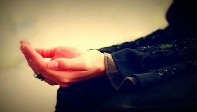 Dualarınızın Kabul Görmesi İçin Neler Yapmalısınız?