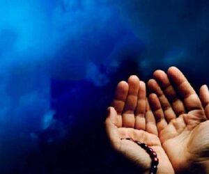 Sevdiğini Unutmak İçin Edilen Dualar