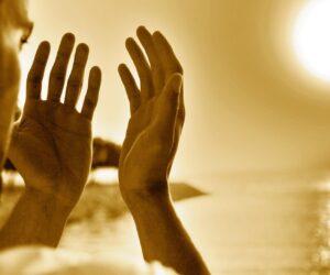 Musibetlerden Korunmak İçin Okunacak Dualar